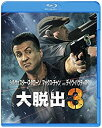 【中古】大脱出3 ブルーレイ&DVDセット (2枚組) ...