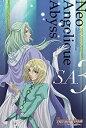 【中古】ネオ アンジェリーク Abyss -Second Age- 3 [DVD]