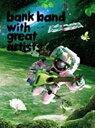 【中古】Bank Band with Great Artists / ap bank fes'06 DVD (3枚組)