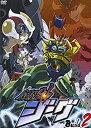 【中古】鋼鉄神ジーグ Build 2 [DVD]