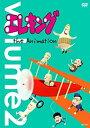 【中古】エレキング the Animation Vol.2 [DVD]