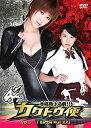 【中古】カクトウ便 Battle Run XX [DVD]