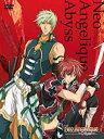 【中古】ネオアンジェリーク Abyss 1 Limited Edition(初回限定版) [DVD]