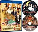 【中古】ザ・マジックアワー [Blu-ray]