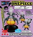 【中古】ボビングヘッド ONE PIECEシリーズ ゲッコー・モリア