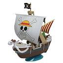 【中古】ワンピース 偉大なる船(グランドシップ)コレクション ゴーイング・メリー号 (From TV animation ONE PIECE)