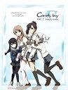 【中古】Candy boy DVD vol.2 【Friendly version】