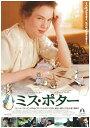 【中古】ミス・ポター [DVD]