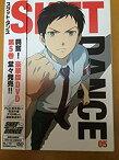 【中古】SKET DANCE フジサキデラックス版 5 【初回生産限定】 [DVD]