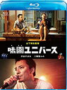 б┌├ц╕┼б█╠г▒реце╦е╨б╝е╣бб─╠╛я╚╟ [Blu-ray]