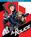 【中古】A.D. Police: To Protect And Serve [Blu-ray]