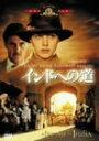б┌├ц╕┼б█едеєе╔д╪д╬╞╗ [DVD]