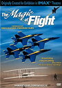 б┌├ц╕┼б█Imax: Magic of Flight [DVD] [Import]