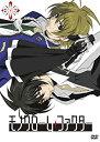 【中古】モノクローム・ファクター vol.2 初回生産限定版 [DVD]