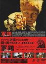 【中古】軍鶏 Shamo [DVD]