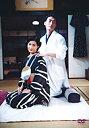【中古】山のあなた 徳市の恋 プレミアム・エディション (初回限定生産) [DVD]
