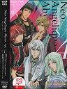 【中古】ネオ アンジェリーク Abyss -Second Age- 4 [DVD]