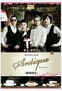 【中古】チュ・ジフン in アンティーク~西洋骨董洋菓子店~-Welcome to the Antique! [DVD]