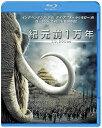 【中古】紀元前1万年 [Blu-ray]