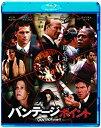 【中古】バンテージ・ポイント [Blu-ray]
