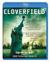 【中古】クローバーフィールド/HAKAISHA スペシャル・コレクターズ・エディション [Blu-ray]