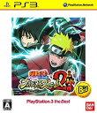 【中古】NARUTO-ナルト- 疾風伝 ナルティメットストーム2 PlayStation 3 the Best - PS3