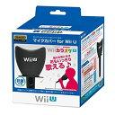 【中古】任天堂公式ライセンス商品 マイクカバー for Wii U (防音/抗菌仕様)