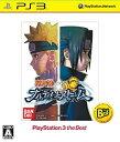 【中古】NARUTO-ナルト- ナルティメットストーム PlayStation3 the Best