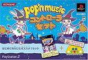 【中古】ポップンミュージック10 (コントローラ同梱)