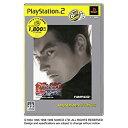 【中古】鉄拳タッグトーナメント PlayStation 2 the Best
