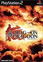 【中古】DRAG ON DRAGOON
