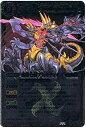 【中古】【バトルスピリッツ】 第8弾 戦嵐 魔界七将アスモディオス Xレア bs08-x30
