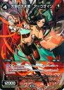 【中古】WIXOSS-ウィクロス-/WD13-013 先駆の大天使 アークゲイン