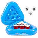 【中古】Go Pong Pool Pong Rack Floating Beer Pong Set フローティング ビアポン セット 2ラフト 3ボール付き【並行輸入品】