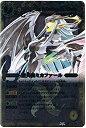 【中古】【バトルスピリッツ】 第8弾 戦嵐 堕天使ミカファール Xレア bs08-x33