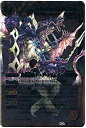 【中古】【バトルスピリッツ】 第8弾 戦嵐 魔帝龍騎ダーク・クリムゾン Xレア bs08-x29