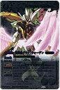 【中古】【バトルスピリッツ】 第8弾 戦嵐 翼神機グラン・ウォーデン Xレア bs08-x32