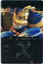 【中古】【バトルスピリッツ】 第8弾 戦嵐 神造巨兵オリハルコン・ゴレム Xレア bs08-x34