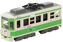 【中古】Bトレインショーティー路面電車1(7500形+8800形ローズレッド)プラモデル