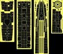 【中古】1/350 日本海軍軽巡 多摩 1944 甲板アップグレードセット