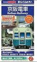 【中古】Bトレインショーティー 京阪電鉄2600系 2両セット 駅名板プラットホームつき