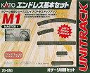 【中古】KATO Nゲージ M1 エンドレス 基本セット マスター1 20-850 鉄道模型 レールセット