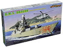 【中古】サイバーホビー 1/700 現用イギリス海軍 45型駆逐艦 HMS ドラゴン