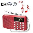 【中古】CSMARTE AM FMラジオ 超薄型ミニポケットラジオ 多機能 LEDライト Micro SD/TFカードに対応 (レッド)