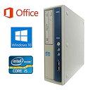【中古】【Microsoft Office 2016搭載】【Win 10搭載】NEC Mシリーズ/第二世代Core i5 2.5GHz以上/メモリー8GB/HDD:160GB/DVDスーパーマルチ/中古デスク