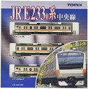 【中古】TOMIX Nゲージ E233系 中央線 3両T編成 基本セット 92336 鉄道模型 電車