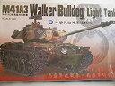 【中古】AFVクラブ 1/35 M41A3 ウォーカーブルドッグ 台湾海軍陸戦隊 プラモデル