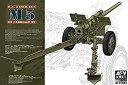 【中古】AFVクラブ 1/35 M5 3インチ砲 M1 砲架型 プラモデル