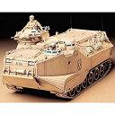 【中古】タミヤ 1/35 スケール限定シリーズ アメリカ 強襲水陸両用兵車 AAVP7A1 アップガンシードラゴン 水中モーター付き プラモデル