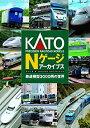 【中古】Nゲージ 25-050 Nゲージアーカイブス -鉄道模型3000両の世界-